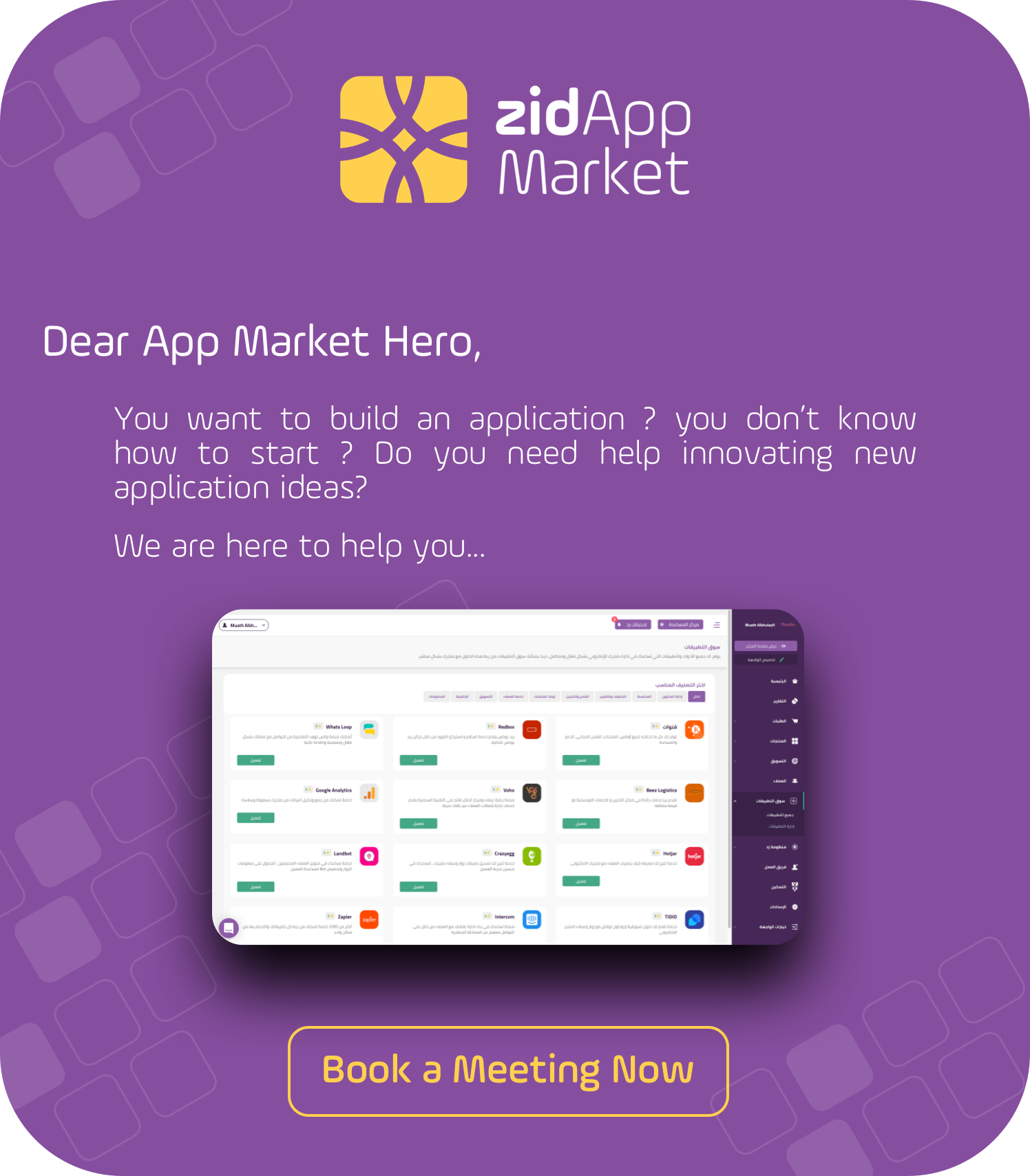 Book A Meeting With Zid App Market Team